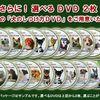 Snapz Pro XScreenSnapz007.jpg
